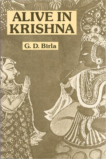 Alive in Krishna