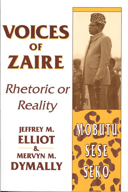 Voices of Zaire: Rhetoric of Reality?