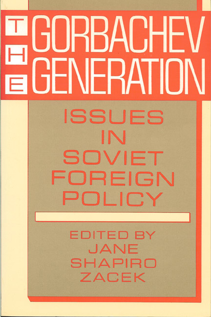 Gorbachev Generation, The: Issues in Soviet Foreign Policy