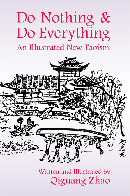 Do Nothing and Do Everything