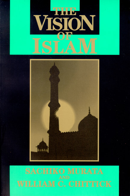Vision of Islam, The