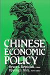 Chinese Economic Policy: Economic Reform at Midstream